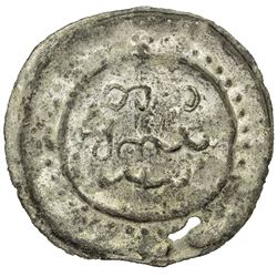 TENASSERIM: tin/lead coin (36.63g), 18th/19th century