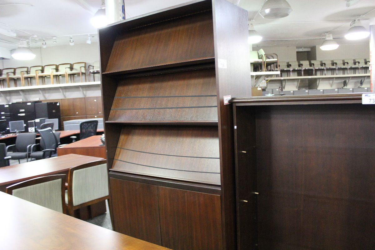 Mahogany 7 39 Display Case Able Auctions