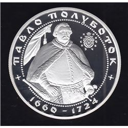 Ukraine 2003 Proof Silver 10 UAH Hetman Pavlo Polubotok Heroes of Cossack Age