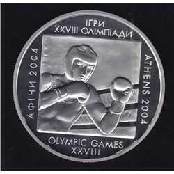 Ukrane 2003 Proof Silver 10 Hryvnas 28th Summer Olympic Games Athens Boxing.