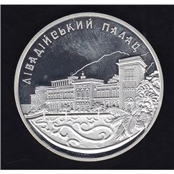 Ukraine 2003 Proof Silver 10 hryvnas Livadia Palace Architectural Monument