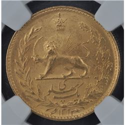 Imperial Iran 1 Pahlavi Gold Coin, 1943