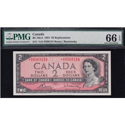 Bank of Canada $2, 1954