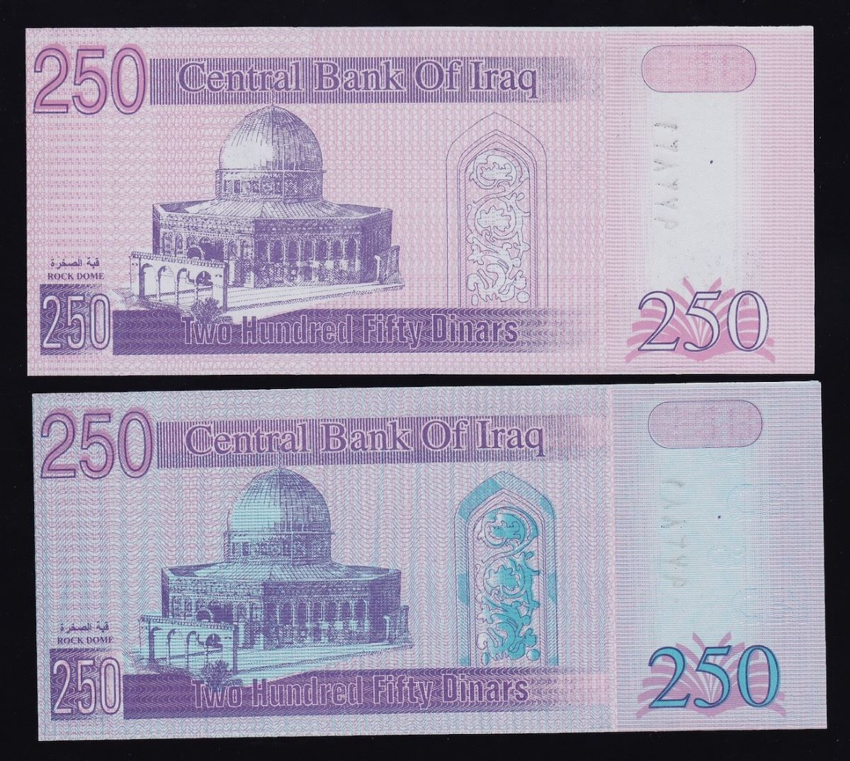Image 1 Lot Of Two Central Bank Iraq 250 Dinars Printing Error