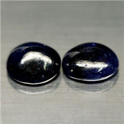 LOT OF 7.31 CTS OF BLUE MADAGASCAR SAPPHIRES