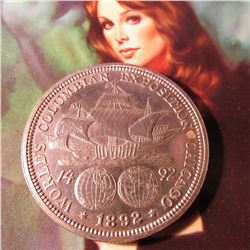 1892 Columbian Exposition Commemorative Half Dollar. AU.