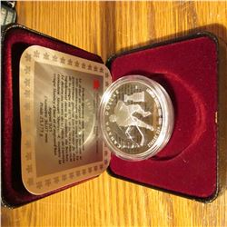 1993 Canada 100th Anniversary of the Stanley Cup .925 fine Silver Proof Dollar. Original as issued.