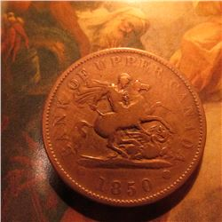 1850 Bank of Upper Canada Penny Token.