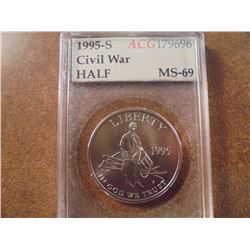 1995-S CIVIL WAR HALF DOLLAR UNC ACG SLAB