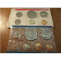 1974 US MINT SET (UNC) P/D/S (WITH ENVELOPE) THIS IS AN OFFICIAL US PACKAGED P/D/S SET, IT DOES NOT