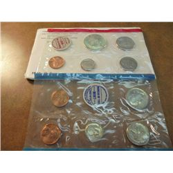 1970 US MINT SET (UNC) P/D/S (WITH ENVELOPE) 40% SILVER JOHN F. KENNEDY HALF DOLLAR, THIS IS AN OFFI