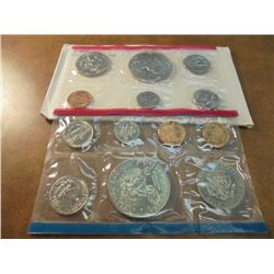 1973 US MINT SET (UNC) P/D/S (WITH ENVELOPE) THIS IS AN OFFICIAL US PACKAGED P/D/S SET, IT DOES NOT