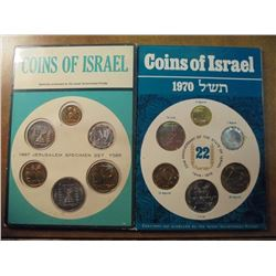 1967 & 1970 JERUSALEM SPECIMEN SETS ORIGINAL MINT PACKAGING