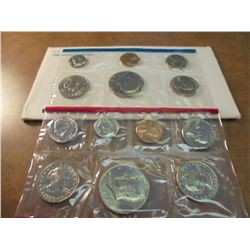 1980 US MINT SET (UNC) P/D/S (WITH ENVELOPE) THIS IS AN OFFICIAL US PACKAGED P/D/S SET, IT DOES NOT