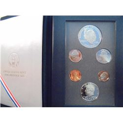 1990 US PRESTIGE PROOF SET EISENHOWER CENTENNIAL, ORIGINAL US MINT PACKAGING