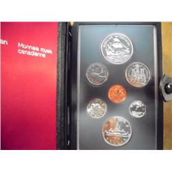 1979 CANADA DOUBLE DOLLAR PROOF SET GRIFFON ORIGINAL ROYAL CANADIAN MINT PACKAGING