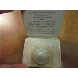 "1966 ISRAEL SILVER PROOF 5 LIROT ""ISRAEL 18TH INDEPENDENCE DAY COIN"", ORIGINAL MINT PACKAGING"