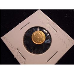 8-10KT GOLD NETHERLANDS GUILDER MINI MEDAL