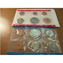 1971 US MINT SET (UNC) P/D/S (WITH ENVELOPE) THIS IS AN OFFICIAL US PACKAGED P/D/S SET, IT DOES NOT