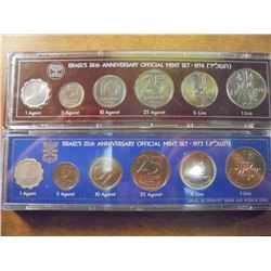1973 & 1974 ISRAEL OFFICIAL MINT SETS ORIGINAL MINT PACKAGING