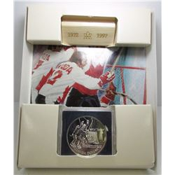 1997 Canada Silver $1 Dollar Gift Set By Royal Canadian Mint