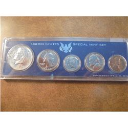 1966 US SPECIAL MINT SET WITHOUT BOX 40% SILVER JOHN F. KENNEDY HALF DOLLAR