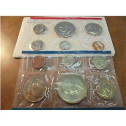 1976 US MINT SET (UNC) P/D (WITH ENVELOPE)