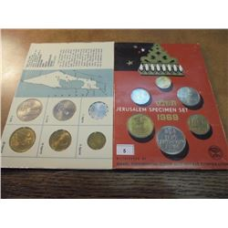 1965 (PF LIKE) & 1969 JERUSALEM SPECIMEN SET ISRAEL SETS, ORIGINAL MINT PACKAGING