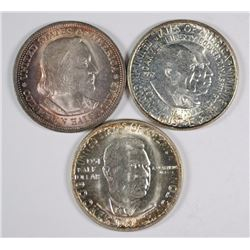 3 COMMEM HALVES 1893 COLUMBIAN, 1951 BTW, & 1952 WASHINGTON/CARVER CH BU