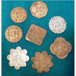 """E.A. Lingelbach/General/Merchandise/Holland, Iowa"" 8 pcs. Set of Good For Tokens. 1c, 10c, 25c, 50c"