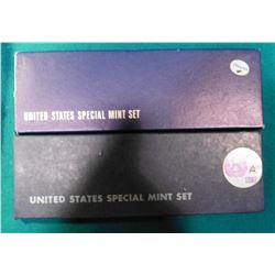 1966 & 67 U.S. Special Silver Mint Sets.  In original boxes as issued.