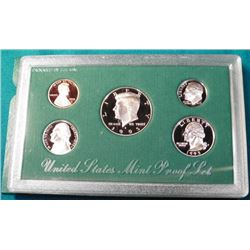 1995 S U.S. Proof Set. In original U.S. Mint box as issued.