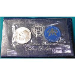 1973 S Gem BU Eisenhower Silver Dollar in original blue pack.