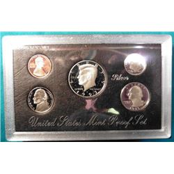1993 S U.S. Silver five-piece Proof Set. Original as issued.