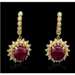 14KT Yellow Gold 12.13ctw Ruby and Diamond Earrings