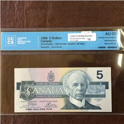 Bank of Canada; 5 dollars replacement note 1986; CCCS AU-50, CH# BC-56aA, serial ENX1691964, Crow Bo