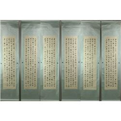 6 Pc Calligraphy Paper Scroll Qi Gong 1912-2005