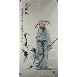 Chinese WC Painting on Paper Signed Fan Zeng 1938-