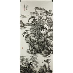 Chinese Landscape Ink Painting Paper Liang Shiyu