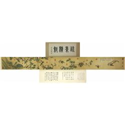 WC Silk Scroll Ma Yuanyu 1669-1722 Jiaqing Seals