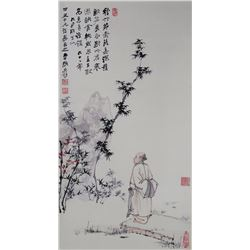 Figure Painting Style of Zhang Daqian 1899-1983
