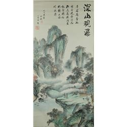 Chinese WC Landscape Scroll Mu Tong b.1931