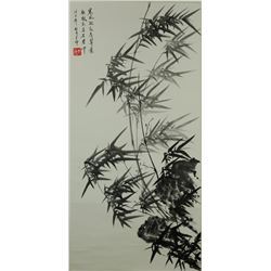 Chinese Watercolour Bamboo Scroll Ge Kun