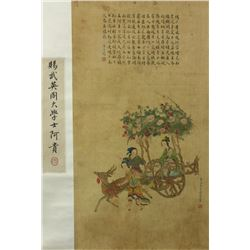 WC Figures Painting Silk Scroll Tang Yin 1470-1524