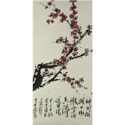 WC Prunus Painting Paper Scroll Yu Xining1913-2007