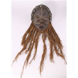 African Dan Complex tribal mask from Liberia and Cote