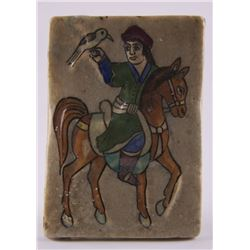 Rare and beautiful Persian Qajar Art Tile decorated in