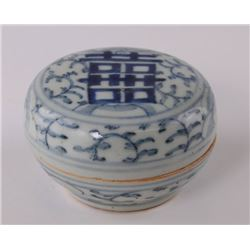 Chinese Qing OR Ming Dynasty blue and white porcelain