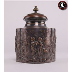 Antique silvered bronze jar/container. SIZE: see