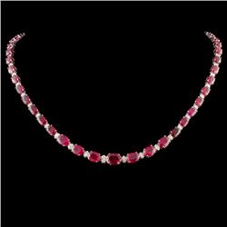 14K Gold 30.00ctw Ruby & 1.00ctw Diamond Necklace